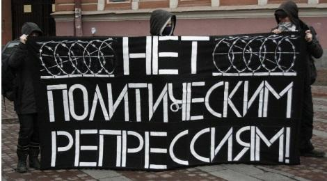 Anarchist Defendants in Network Case on Hunger Strike in Russia