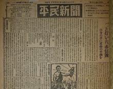 大逆事件 (Taigyaku Jiken): An Introduction to the Anarchists of Japan